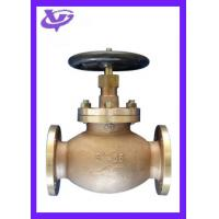 Buy cheap JIS Marine Bronze Globe Valves BC6 F7301 F7303 5K 16K factory directly from wholesalers