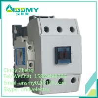 Anti-electricity dazzling magnetic contactor