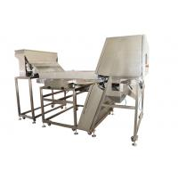 Buy cheap Ld Series Belt Color Sorting Machine For Cashew , Beans , Dry Garlic , Vegetables , Fruits from wholesalers