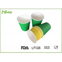 Buy cheap 9OZ Green Yellow Bright Colorful Paper Cup Disposable Double PE Coated from wholesalers