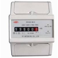 Buy cheap Electric Meter from wholesalers