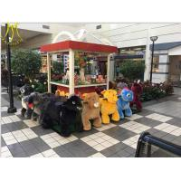Buy cheap Hansel   high quality children coin operated electrical animal toy car for mall from wholesalers