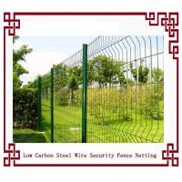 Buy cheap Hard stable Low Carbon Steel Wire Security Fence With High Quality from wholesalers