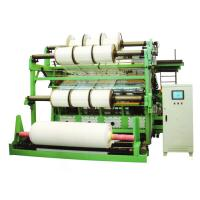 Buy cheap RLHDR6 Pull The Tongue High - Speed Double Needle Bed Warp Knitting Machine from wholesalers