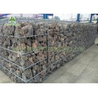 Buy cheap PVC Coated Welded Gabion Box / Gabion Retaining Wall For River Control from wholesalers