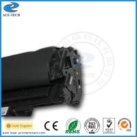 Buy cheap Samsung ML-1610 Toner Cartridge / Samsung ML-2010 Toner Cartridge / Samsung ML-2510 Toner Cartridge from wholesalers