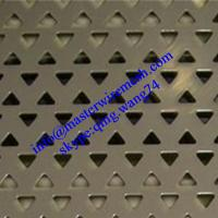 Buy cheap Uncommon Shape Hole Perforated Metal from wholesalers