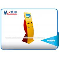 Buy cheap Bent Design Utility Bill Self Service Payment Kiosk With Small Keybord 19 Inch from wholesalers