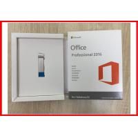 Buy cheap Microsoft Office 2016 Professional Plus Open License COA License 1 Pc DVD USB Retail Box product