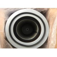 Buy cheap Heavy Duty Truck Spare Parts WEICHAI Air Filter 4110000006003 (1109070-K3250A) from wholesalers