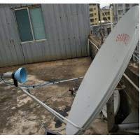 China Satellite Antenna Ku Band (60cm-1.8M) and C Band (1.5M-3.6M) on sale