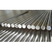 Buy cheap EN / JIS / SUS 2205 Stainless Steel Round Bars For Boiler , Length 5.8m , 6m  from wholesalers