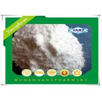 Buy cheap 357166-30-4 Active Pharma Ingredient Pemetrexed Disodium CAS 357166-30-4 from wholesalers