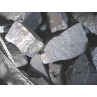 China Ferro Silicon Calcium on sale