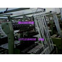 Buy cheap zipper ribbon machine exporter tellsing for garments,cowboy,underwear,shoes,ornaments from wholesalers
