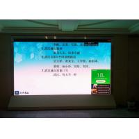 Buy cheap 2.5mm Pitch Indoor Fixed LED Screen with CE / FCC / ROHS certification from wholesalers