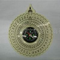 Buy cheap muslim compass 70MM with factory lowest price for muslim product