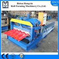 Buy cheap 11 Rows Metal Roof Forming Machine3 - 4m / Min Working Speed Hydraulic Cutting from wholesalers