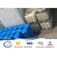 Buy cheap Industrial Softening Agent paper making release agents get slip effect of paper from wholesalers