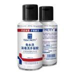 Buy cheap antibacterial waterless hand sanititizer gel from wholesalers