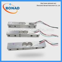 Buy cheap Small-scale precision weighing sensor load cell 100g to 5kg from wholesalers