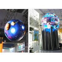Buy cheap Custom 360 Degree LED Video Display / RGB Circular Advertising LED Screen Indoor from wholesalers