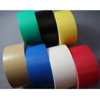 Buy cheap High Adhesion Camouflage Cloth Duct Tape Natural Rubber Adhesive Decoration from wholesalers