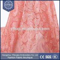 Buy cheap Decorated with beads and rhinestones embroidery on mesh nigerian wedding dress lace fabric from wholesalers