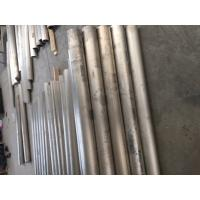 Buy cheap AZ31B Magnesium Tube AZ31B-F Magnesium Alloy Pipe AZ31 Magnesium Pipe from wholesalers