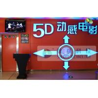Buy cheap Amazing 5D Theater System With Motion Theater Chair And 3D Glasses from wholesalers