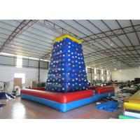 Buy cheap Commercial  Kids Inflatable Rock Climbing Wall Fireproof PVC Tarpaulin 7 X 7 X 7m from wholesalers