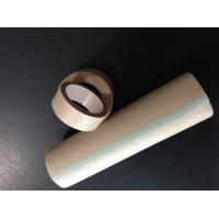 Buy cheap Skin Color Importing Non-Woven Medical Tape Adhesive Tape from wholesalers