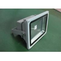 Buy cheap Outdoor 50W LED Flood Lights product