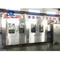 Buy cheap Small Plant Mineral Water Bottling Machine Turnkey Project From A to Z from wholesalers