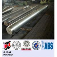 Buy cheap Marine Rudder Stock Forging from wholesalers