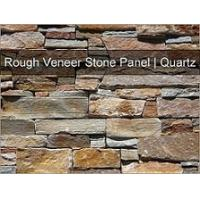 Buy cheap Stone Panel Systems | Stacked Stone Cladding | Ledge Stone Veneer | Culture Stone Wall from wholesalers