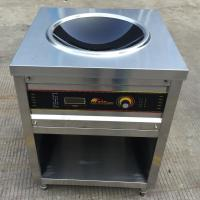 Buy cheap 9KW Free Standing Commercial Induction Wok With Small Counter Easy Operation from wholesalers