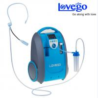 Buy cheap Two batteries 1-5LPM Lovego portable oxygen concentrator/oxygen generator/mini concentrator LG101 for COPD/home/travel/c from wholesalers