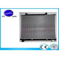 Buy cheap Plastic Tank Toyota Car Radiator Easy Installation OEM / ODM Acceptable from wholesalers