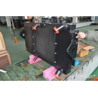 Buy cheap Customized aluminum vacuum brazed bar&plate heat exchanger for mining machinery from wholesalers