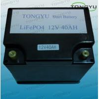 Buy cheap 12V 40Ah LiFePO4 Starter Battery , Lithium Ion Phosphate Battery For Car Starting from wholesalers