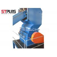 Buy cheap PP / PE Film Plastic Crusher Machine , PET Bottle Waste Grinding Machine from wholesalers