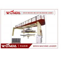 Buy cheap PLC Central Control Auto Clay Brick MachineSetting Equipment One Year Guarantee from wholesalers