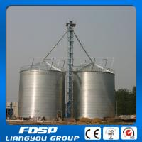 Buy cheap Flat bottom silo for maize mill with drying system from wholesalers