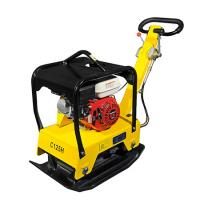 Buy cheap 4 Stroke Construction Building Equipment TW125 Concrete Vibrator 22KN Centrifugal Force from wholesalers