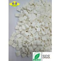Buy cheap Low Smell Bookbinding Hot Melt Glue Coated Paper Binding Cream White Granule from Wholesalers