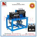 Buy cheap heater tubular straighter|TZ-12 Straightening Machine|heating pipe straightening m/c from wholesalers