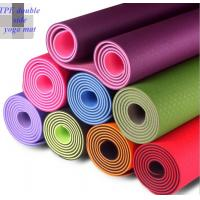 China Non Slip Yoga Towels Printed With Company Logo TPE yoga mat for sale on sale