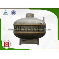 Buy cheap Custom Electric / Charcoal Fish Grill Machine UFO Retro Designed from wholesalers
