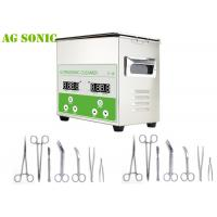 Buy cheap CE Medical Surgical Instrument Ultrasonic Cleaner 3.2L with Heating for Disinfecting from wholesalers